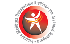 Hellenic Medical Society for the Study of Risk Factors in Vascular Diseases